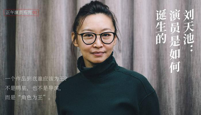 刘天池1.jpg